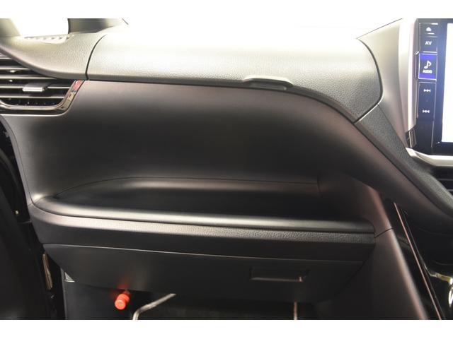 アドミレイションコンプリートカー 新品WORK19AW TEIN車高調 4本出しマフラー アルパイン11型ナビ リアモニター GEALシートカバー 両側電動スライドドア(75枚目)