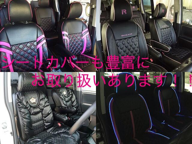 アドミレイションコンプリートカー 新品WORK19AW TEIN車高調 4本出しマフラー アルパイン11型ナビ リアモニター GEALシートカバー 両側電動スライドドア(78枚目)