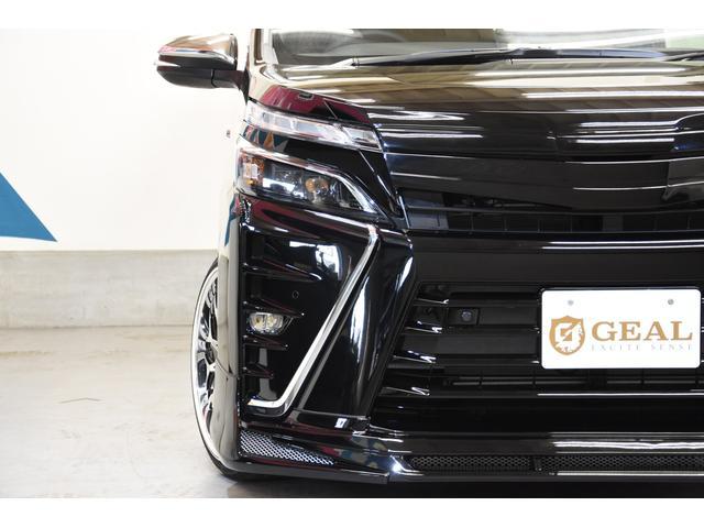 ZS 煌III アドミレイションコンプリートカー 新品19インチAW BLITZ車高調 ヴァレンティREVOテールランプ 両側電動スライドドア トヨタセーフティーセンス(23枚目)