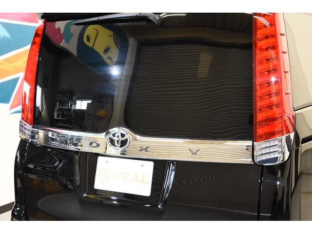 ZS 煌III アドミレイションコンプリートカー 新品19インチAW BLITZ車高調 ヴァレンティREVOテールランプ 両側電動スライドドア トヨタセーフティーセンス(39枚目)