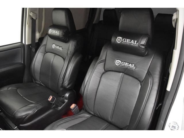 ZS 煌III アドミレイションコンプリートカー 新品19インチAW BLITZ車高調 ヴァレンティREVOテールランプ 両側電動スライドドア トヨタセーフティーセンス(74枚目)