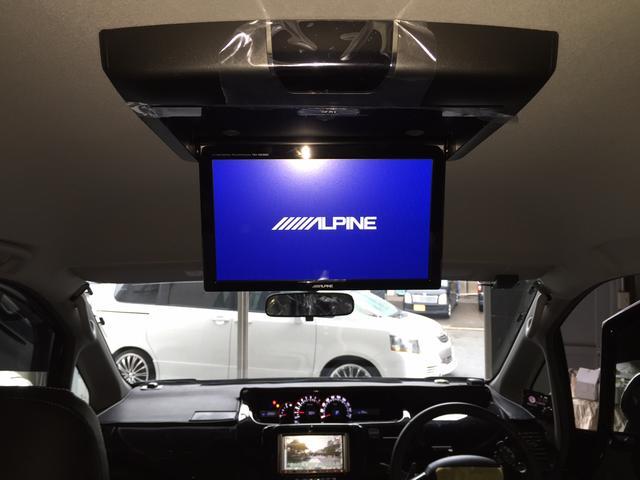 ZS 煌III アドミレイションコンプリートカー 新品19インチAW BLITZ車高調 ヴァレンティREVOテールランプ 両側電動スライドドア トヨタセーフティーセンス(78枚目)