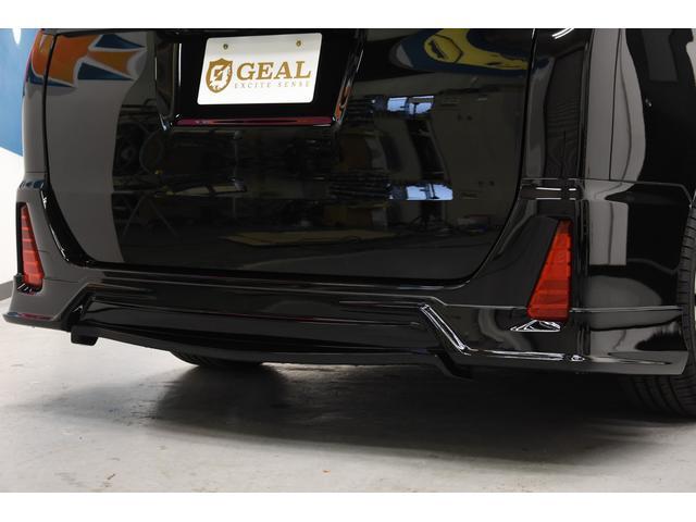 ZS 煌III 新車 ROJAMコンプリートカー 新品19インチAW 新品BLITZ車高調 ヴァレンティREVOテールランプ AVANTIリアガーニッシュ 両側電動スライドドア プッシュスタート 衝突軽減TSS付き(30枚目)