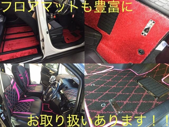 ZS 煌III 新車 ROJAMコンプリートカー 新品19インチAW 新品BLITZ車高調 ヴァレンティREVOテールランプ AVANTIリアガーニッシュ 両側電動スライドドア プッシュスタート 衝突軽減TSS付き(70枚目)