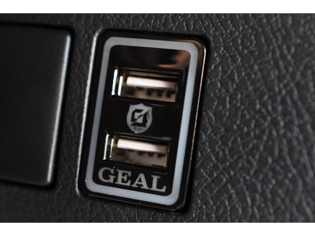 ZS 煌III 新車 ROJAMコンプリートカー 新品19インチAW 新品BLITZ車高調 ヴァレンティREVOテールランプ AVANTIリアガーニッシュ 両側電動スライドドア プッシュスタート 衝突軽減TSS付き(77枚目)