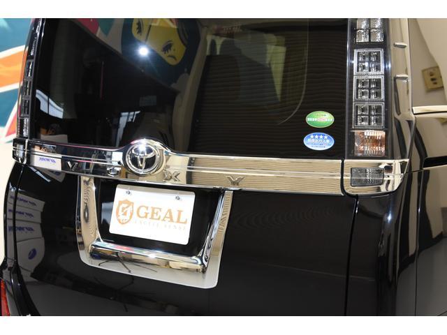 ZS 煌 モデリスタコンプリートカー 新品WALD19インチAW 新品RSRダウンサス アルパイン10型ナビ 12.8型フリップダウンモニター 両側電動スライドドア プッシュスタート(32枚目)