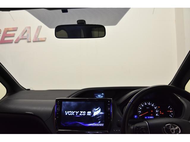 ZS 煌 モデリスタコンプリートカー 新品WALD19インチAW 新品RSRダウンサス アルパイン10型ナビ 12.8型フリップダウンモニター 両側電動スライドドア プッシュスタート(62枚目)