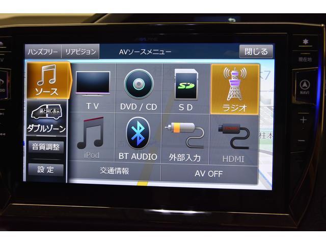 ZS 煌 モデリスタコンプリートカー 新品WALD19インチAW 新品RSRダウンサス アルパイン10型ナビ 12.8型フリップダウンモニター 両側電動スライドドア プッシュスタート(64枚目)