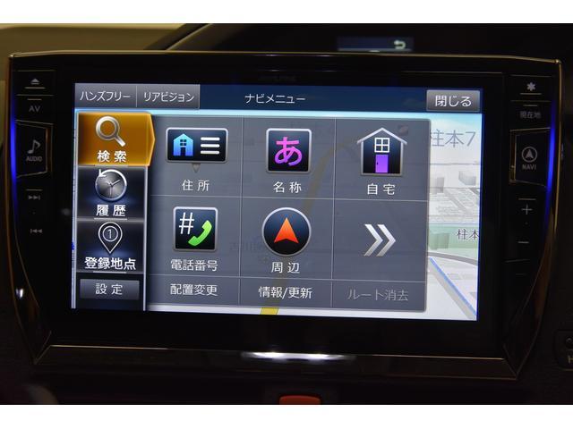 ZS 煌 モデリスタコンプリートカー 新品WALD19インチAW 新品RSRダウンサス アルパイン10型ナビ 12.8型フリップダウンモニター 両側電動スライドドア プッシュスタート(65枚目)