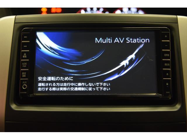 ZS 煌II フルエアロ 18インチAW ダウンサス 両側電動スライドドア HDDナビ バックカメラ ETC スマートキー(8枚目)