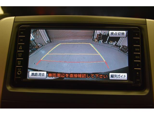 ZS 煌II フルエアロ 18インチAW ダウンサス 両側電動スライドドア HDDナビ バックカメラ ETC スマートキー(66枚目)