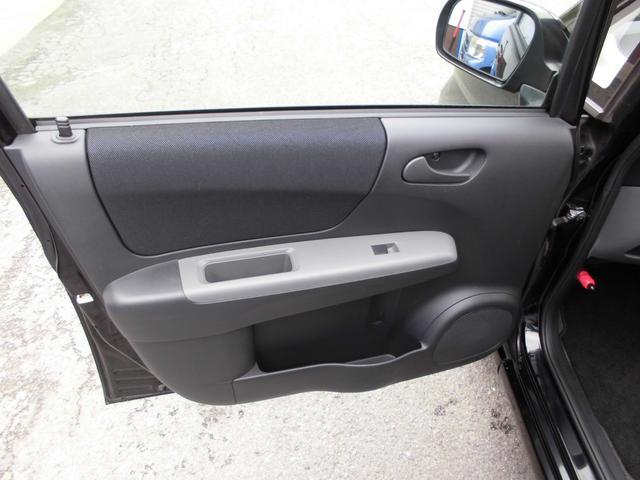 カスタムR CVT ABS フォグランプ キーレス ETC(16枚目)