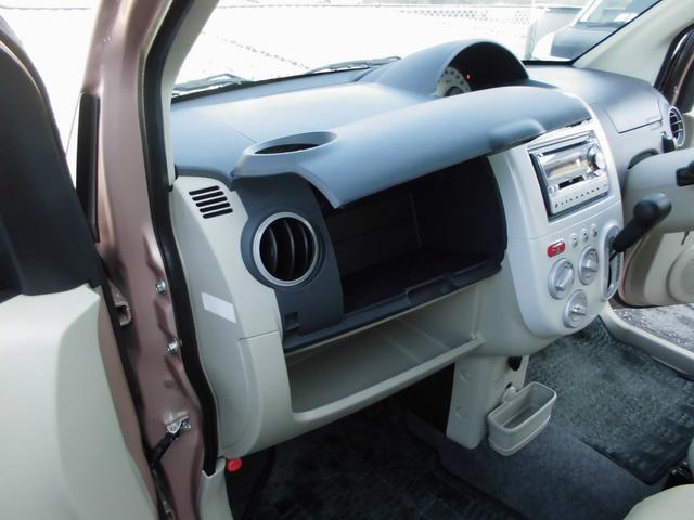 「三菱」「eKワゴン」「コンパクトカー」「奈良県」の中古車12
