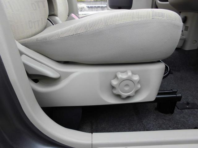 「日産」「オッティ」「コンパクトカー」「奈良県」の中古車17