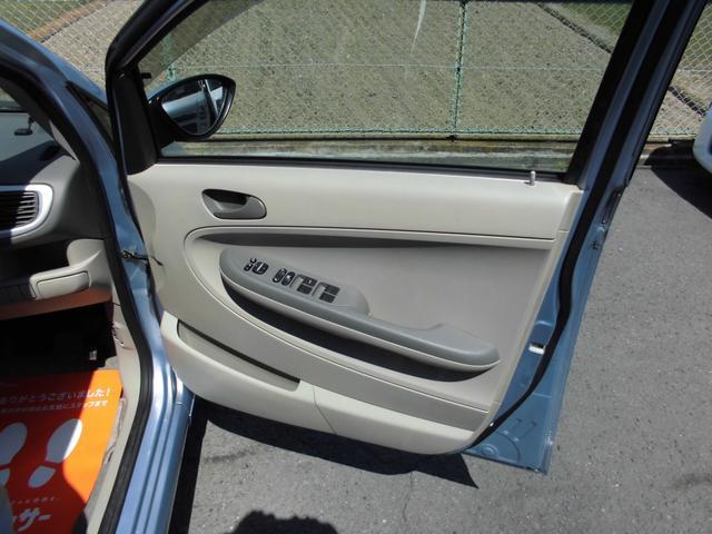 「スバル」「R2」「軽自動車」「奈良県」の中古車20
