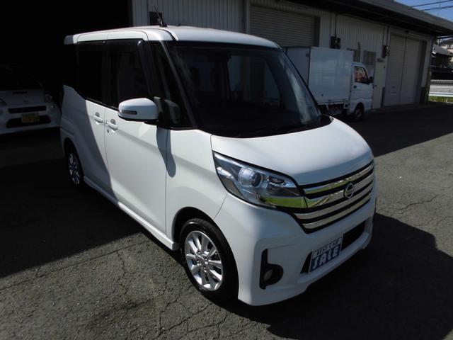 「日産」「デイズルークス」「コンパクトカー」「奈良県」の中古車2