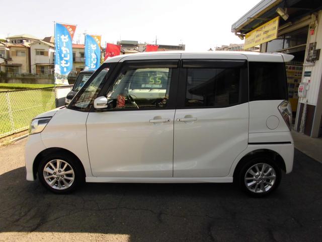 「日産」「デイズルークス」「コンパクトカー」「奈良県」の中古車20