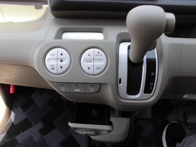 「ホンダ」「ライフ」「コンパクトカー」「奈良県」の中古車10