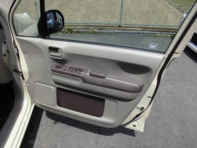 「ホンダ」「ライフ」「コンパクトカー」「奈良県」の中古車21