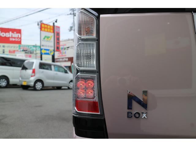 ホンダ N BOX G・Lパッケージ 電動スライド ナビTV バックカメラ