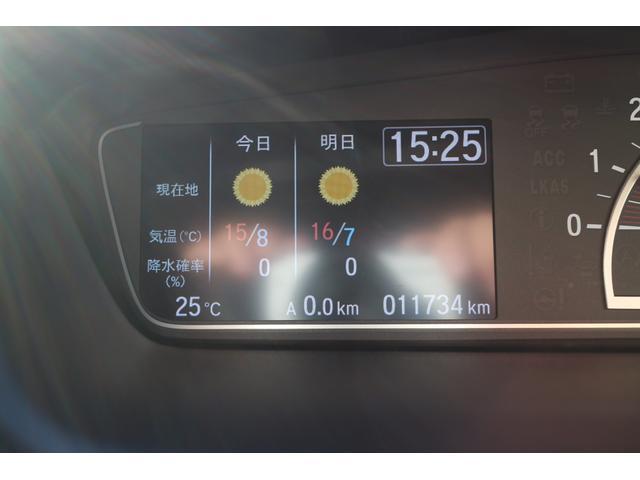 インフォメーションディスプレイには天気情報も表示可能です。