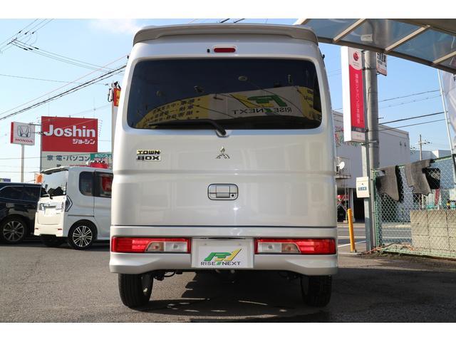 「三菱」「タウンボックス」「コンパクトカー」「大阪府」の中古車11