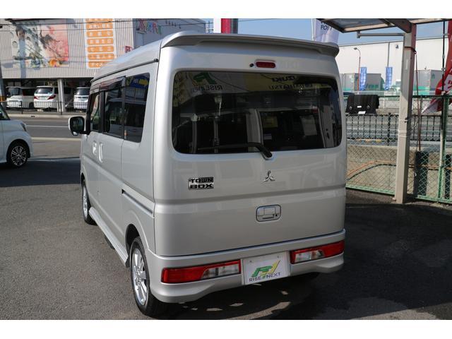 「三菱」「タウンボックス」「コンパクトカー」「大阪府」の中古車15