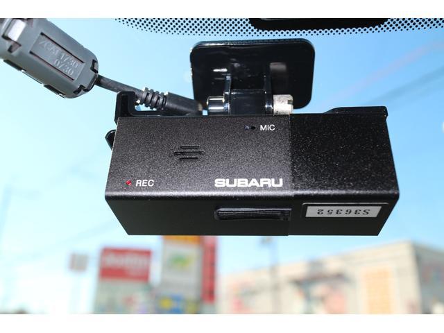 2.0XT アイサイト アドバンスドセイフティパッケージ アイサイトVer.3 パナソニック製ナビ フルセグTV DVDビデオ Bluetooth バックカメラ ETC2.0 スマートキー(53枚目)
