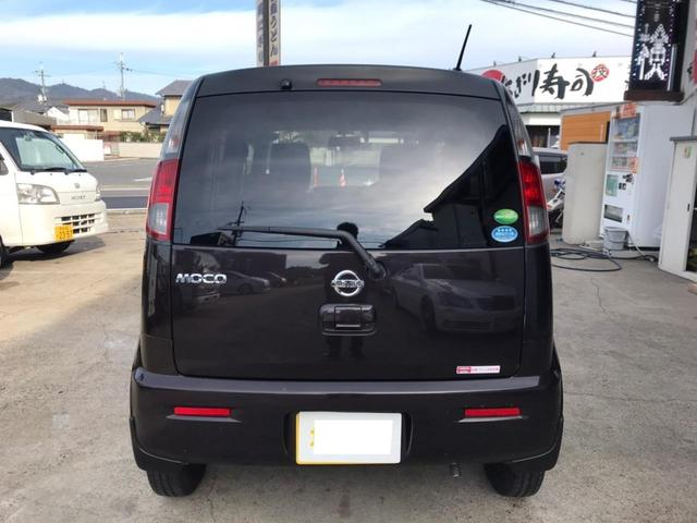 「日産」「モコ」「コンパクトカー」「奈良県」の中古車7