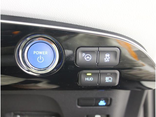 スタートボタンを押すだけでエンジン始動、停止が出来るんです!便利な機能です♪