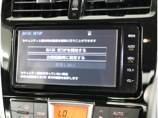 「トヨタ」「ラクティス」「ミニバン・ワンボックス」「大阪府」の中古車5