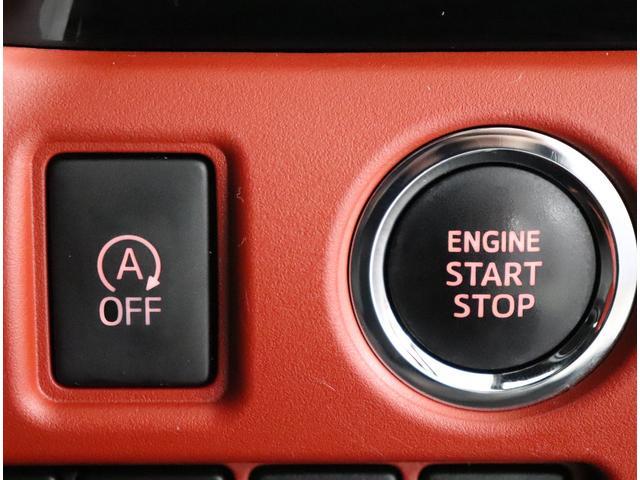 ZS トヨタ純正9インチフルセグSDナビ LEDヘッドランプ ビルトインETC トヨタ純正アルミホイール フルエアロ アイドリングストップ バックモニター ワンオーナー 両側電動スライドドア TSS(8枚目)