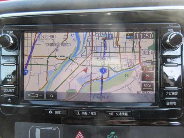Gナビパッケージ AC100V電源・マルチアラウンドモニター 三菱認定中古車保証(9枚目)