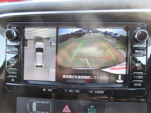 Gナビパッケージ AC100V電源・マルチアラウンドモニター 三菱認定中古車保証(10枚目)
