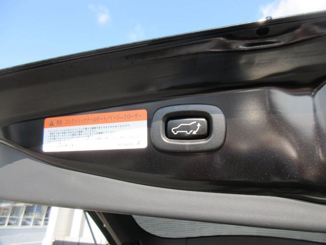 Gナビパッケージ AC100V電源・マルチアラウンドモニター 三菱認定中古車保証(22枚目)