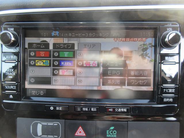 Gナビパッケージ AC100V電源・マルチアラウンドモニター 三菱認定中古車保証(30枚目)