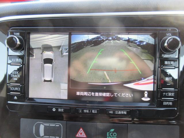 Gナビパッケージ AC100V電源・マルチアラウンドモニター 三菱認定中古車保証(32枚目)