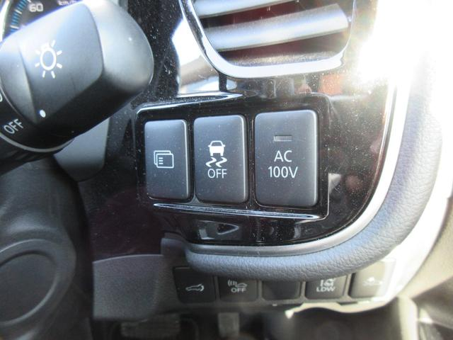 Gナビパッケージ AC100V電源・マルチアラウンドモニター 三菱認定中古車保証(37枚目)