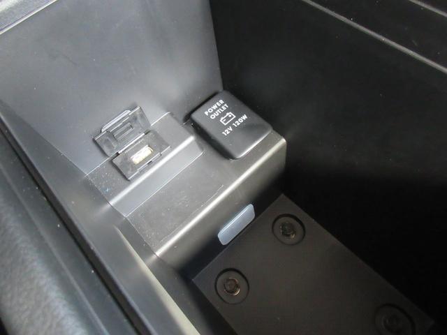 Gナビパッケージ AC100V電源・マルチアラウンドモニター 三菱認定中古車保証(40枚目)