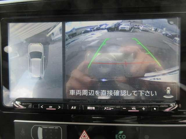 24G 衝突被害軽減ブレーキシステム付き ナビ 電動サイドブレーキ 三菱認定中古車保証(3枚目)
