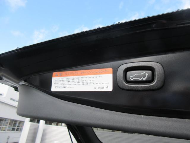 24G 衝突被害軽減ブレーキシステム付き ナビ 電動サイドブレーキ 三菱認定中古車保証(33枚目)