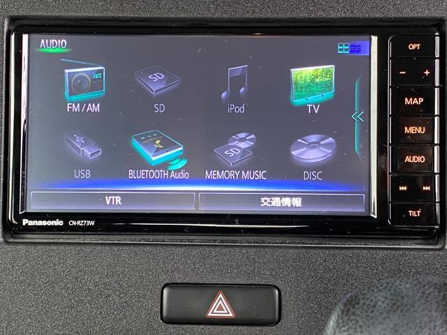 ハイブリッドFX ワンオーナー車 CD フルセグテレビ メモリーナビ 全周囲カメラ DVD再生可 ETC 運転席シートヒーター アイドリングストップ機能 オートライト機能 LEDヘッドライト イモビライザー(5枚目)