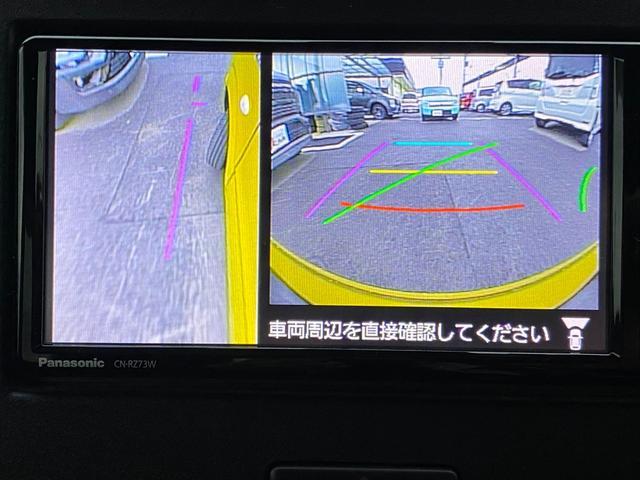 ハイブリッドFX ワンオーナー車 CD フルセグテレビ メモリーナビ 全周囲カメラ DVD再生可 ETC 運転席シートヒーター アイドリングストップ機能 オートライト機能 LEDヘッドライト イモビライザー(7枚目)