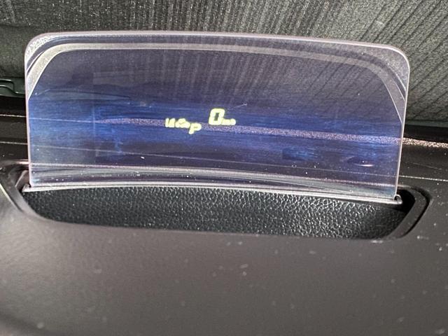 ハイブリッドFX ワンオーナー車 CD フルセグテレビ メモリーナビ 全周囲カメラ DVD再生可 ETC 運転席シートヒーター アイドリングストップ機能 オートライト機能 LEDヘッドライト イモビライザー(29枚目)