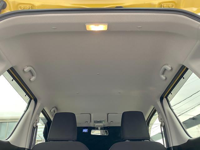 ハイブリッドFX ワンオーナー車 CD フルセグテレビ メモリーナビ 全周囲カメラ DVD再生可 ETC 運転席シートヒーター アイドリングストップ機能 オートライト機能 LEDヘッドライト イモビライザー(31枚目)