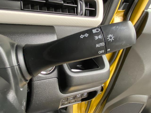 ハイブリッドFX ワンオーナー車 CD フルセグテレビ メモリーナビ 全周囲カメラ DVD再生可 ETC 運転席シートヒーター アイドリングストップ機能 オートライト機能 LEDヘッドライト イモビライザー(33枚目)