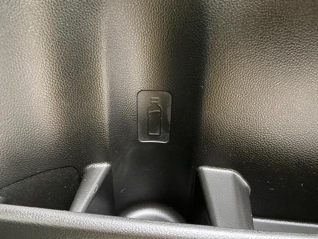 ハイブリッドFX ワンオーナー車 CD フルセグテレビ メモリーナビ 全周囲カメラ DVD再生可 ETC 運転席シートヒーター アイドリングストップ機能 オートライト機能 LEDヘッドライト イモビライザー(35枚目)