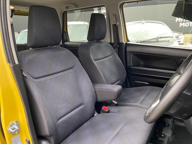ハイブリッドFX ワンオーナー車 CD フルセグテレビ メモリーナビ 全周囲カメラ DVD再生可 ETC 運転席シートヒーター アイドリングストップ機能 オートライト機能 LEDヘッドライト イモビライザー(36枚目)
