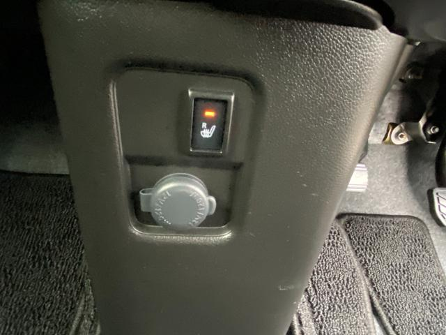 ハイブリッドFX ワンオーナー車 CD フルセグテレビ メモリーナビ 全周囲カメラ DVD再生可 ETC 運転席シートヒーター アイドリングストップ機能 オートライト機能 LEDヘッドライト イモビライザー(38枚目)