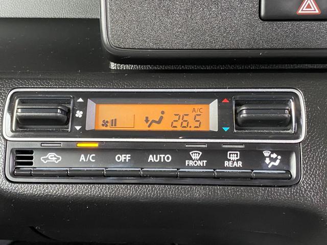 ハイブリッドFX ワンオーナー車 CD フルセグテレビ メモリーナビ 全周囲カメラ DVD再生可 ETC 運転席シートヒーター アイドリングストップ機能 オートライト機能 LEDヘッドライト イモビライザー(39枚目)